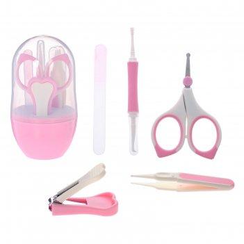 Набор по уходу за ребенком, 5 предметов, цвет розовый