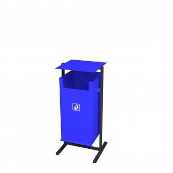 Урна «гном» 30л (синяя)