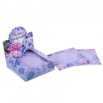 Бумага для записей в коробке самой прекрасной, 250 листов, размер листа 9