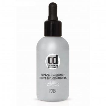 Лосьон-концентрат против выпадения волос constant delight, 100 мл