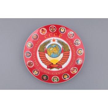 Тарелка настенная декоративная диаметр 20 см.