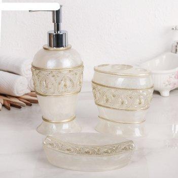 Набор аксессуаров для ванной комнаты, 3 предмета сильвер