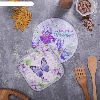 Многофункциональная кухонная доска + прихватка«любимой бабушке», 20 см