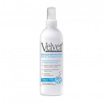 Лосьон-ингибитор после удаления волос velvet delicate, 200 мл