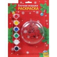 Новогоднее елочное украшение под раскраску шар со снеговиком 2 + размер ша