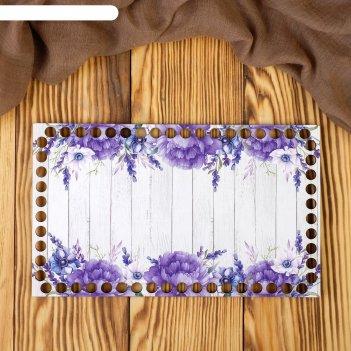 Заготовка для вязания прямоугольник. лаванда фанера 3мм 25х15см