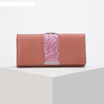 Кошелёк женский, 3 отдела на магните, цвет розовый