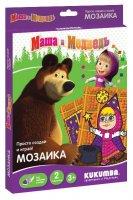 Мозаика kukumba 0062013 маша и медведь 5