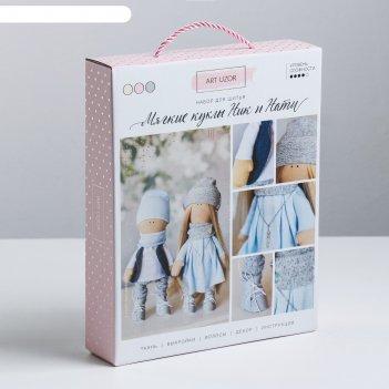 Интерьерные куклы «ник и нати», набор для шитья, 18 x 22.5 x 4.5 см