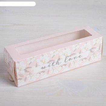 Коробка складная with love 18 х 5,5 х 5,5 см.
