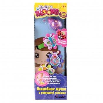 Набор с волшебным жучком, кольцом, ожерельем и заколкой для волос 88471s