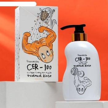 Маска-бальзам для волос cer-100 elizavecca