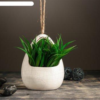 Кашпо керамическое подвесное корзинка белое 13*11*18 см