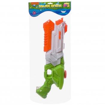 Водный пистолет с помпой bondibon наше лето бело-зелёный