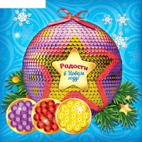 Новогодний шар с пайетками звезда