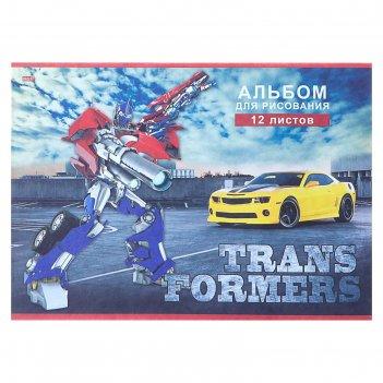 Альбом для рисования а4, 12 листов на скрепке «боевой трансформер», бумажн