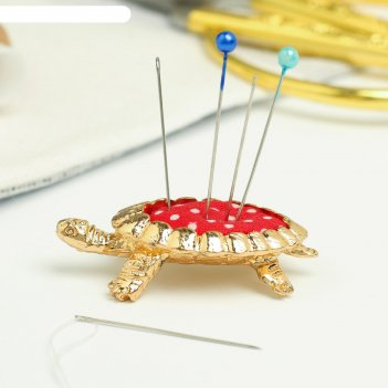 Игольница «черепаха», под зoлoто