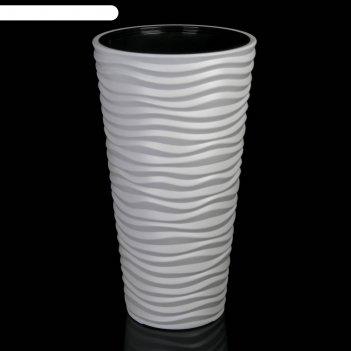 Кашпо со вставкой «дюна», 42 л, d=34 см, h=63 см, цвет белый