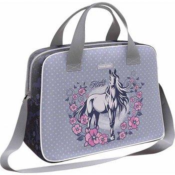 Сумка 44662 для спорта и путешествий erichkrause 21 l white horse сиренева