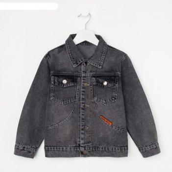 Куртка джинсовая для мальчика, цвет серый, рост 128 см