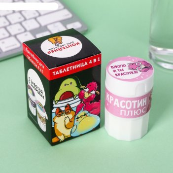 Таблетница с таблеторезкой «красотин плюс», 4 х 6,5 см