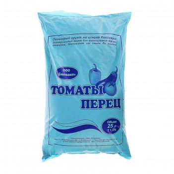 Грунт усадьба томаты перец, 25 л