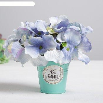 Уценка металлическое кашпо для цветов be happy every day 5,5 x 5,5 см