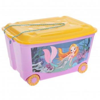 Ящик для игрушек на колесах с аппликацией, сиреневый