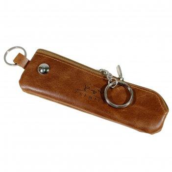 Ключница на молнии, цвет коричневый