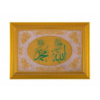 Панно-оберег аллах  и мухаммед от златоустовский оружейный зав