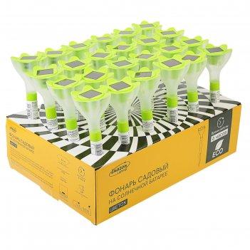Фонарь садовый на солнечной батарее цветок зеленый, 32 см, d=6 см, 1 led,