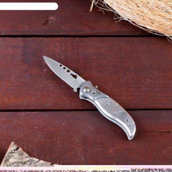 Нож складной автоматический сувенирный в чехле (с кнопкой, фиксатором)