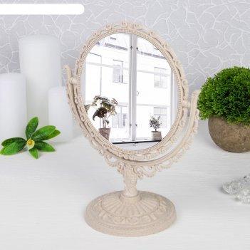 Зеркало настольное «ажур», с увеличением, d зеркальной поверхности — 12,5