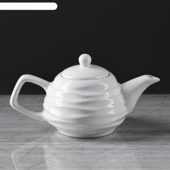 Чайник для заварки 0,5 л волна белый