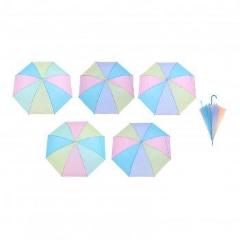 Зонт детский радуга, цвета микс, d=92 см
