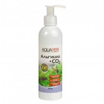 Удобрение для аквариумных растений aquayer альгицид+со2, 250 мл.