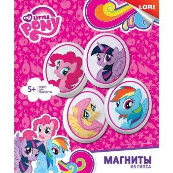 """Магниты из гипса hasbro my little pony """"пони из эквестрии"""""""