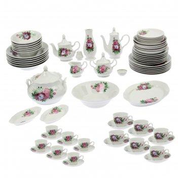 Набор столовой посуды 60 предметов ф.653 идиллия пион