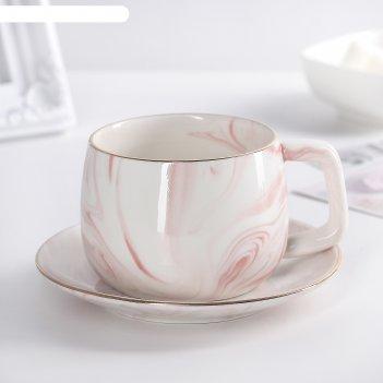 Чайная пара «мрамор»: чашка 250 мл, блюдце 13,5 см, цвет розовый