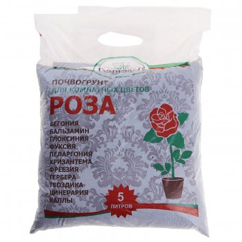 Почвогрунт для комнатных цветов 5 л (2,75 кг) роза. гумимакс