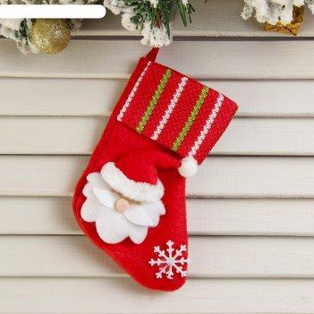 Носок для подарка дед мороз (цветные полосочки)