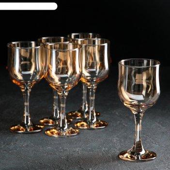 Набор бокалов для вина «гладкость», 250 мл, 6 шт, цвет янтарь