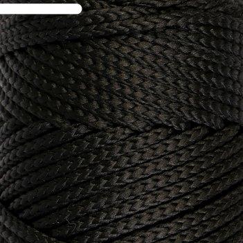 Шнур для вязания без сердечника 100% полиэфир, ширина 3мм 100м/210гр, (170