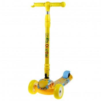 Самокат складной, колёса световые pu d=11/4 см, abec 7, складной до 60 кг,