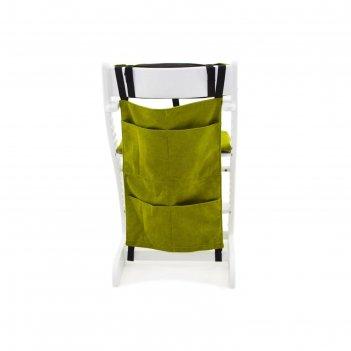 Карманы навесные на спинку стула бельмарко усура зеленые
