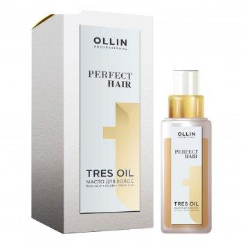 Масло для увлажнения и питания ollin professional tres oil, 50 мл
