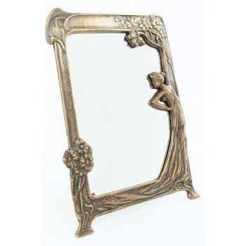 Зеркало леди, 25х33 см