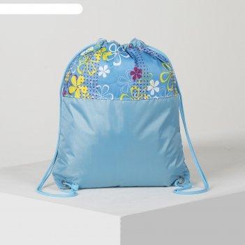 4805-а п-420 сумка-мешок для обуви 34*1*41, отд на шнурке, голубой/цветы