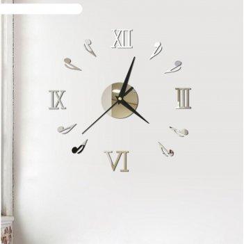 Часы-наклейка ноты, d=45 см,  сек. стрелка 12 см, серебро