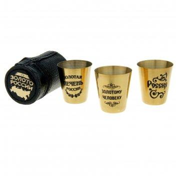 Набор стопок золото россии (3 стаканчика по 40 мл)